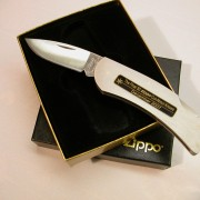 PRODUCT: Zippo 7200 Cut About.  The final 50 made! -- $149.00